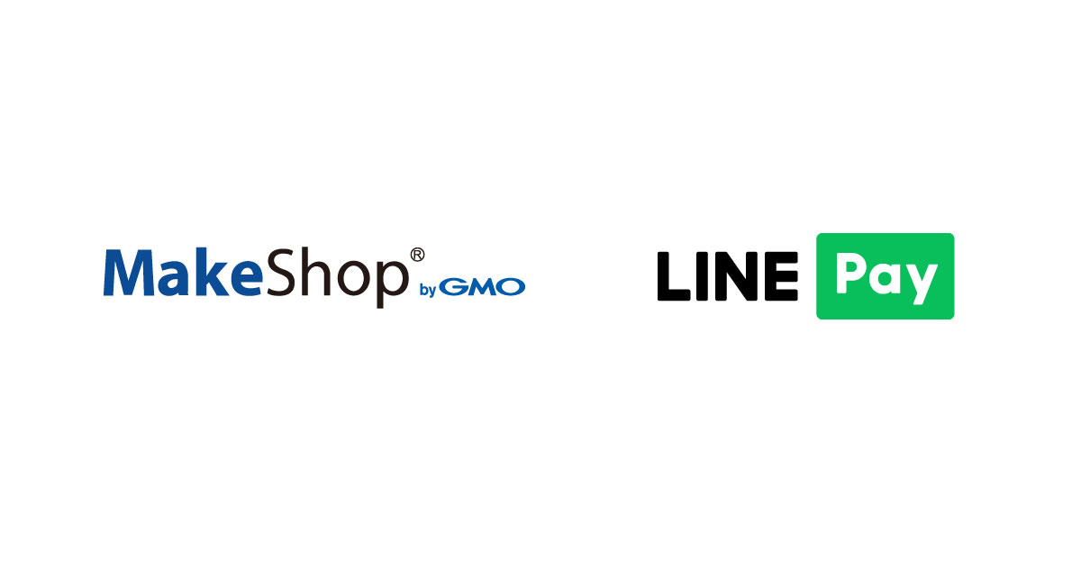 MakeShop×LINE Pay